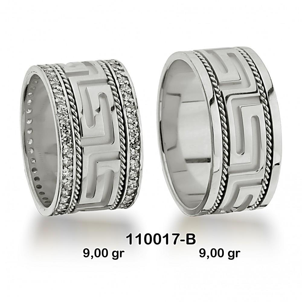Beyaz Alyans Modeli-110017-B