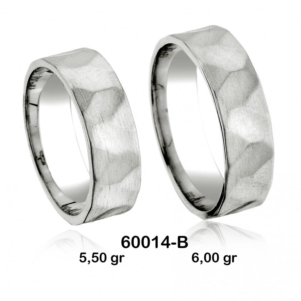 Gümüş Alyans Modeli-60014-B